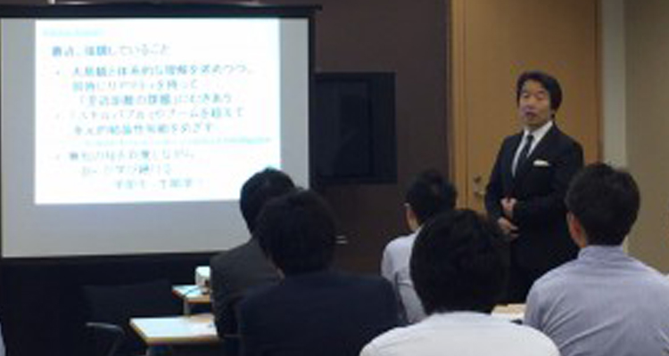 2015年7月10日第8回グローバルかつ戦略的人事制度を研究する会