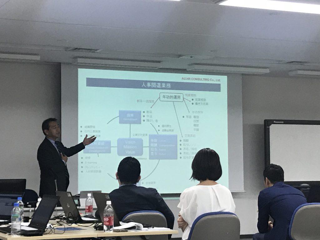 2018年7月2日 AIと人事業務について【共同ワークショップ】開催いたしました。